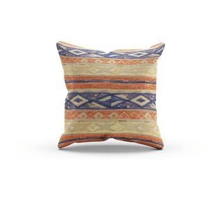 heriz-gallery-item37648-part-silk-scatter-cushion-home-decor